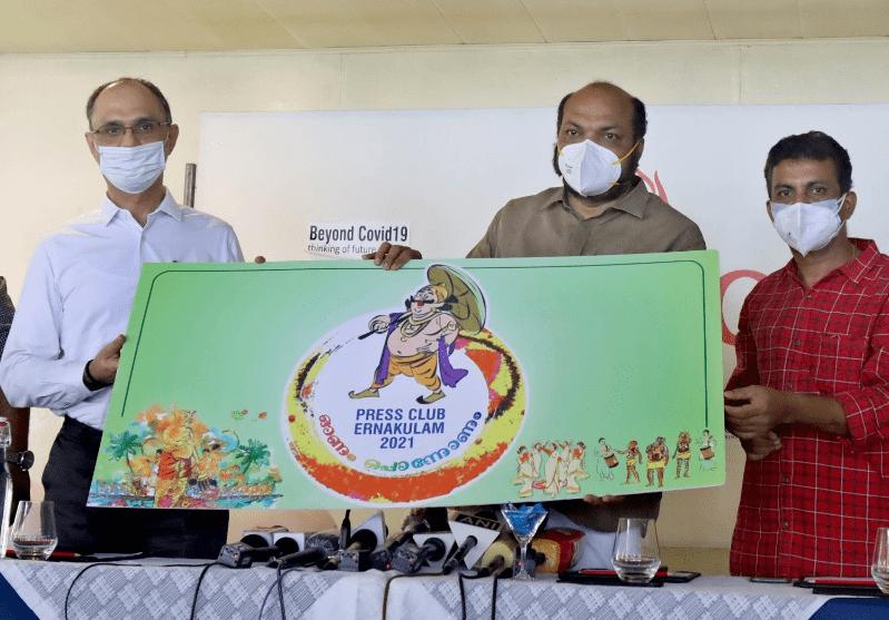 എറണാകുളം പ്രസ് ക്ലബിന്റെ 'ഓണം പൊന്നോണം' ആഘോഷ പരിപാടികൾക്ക് തുടക്കമായി